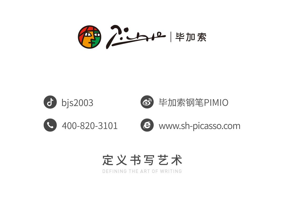 哆啦A梦第三篇微信_07.jpg