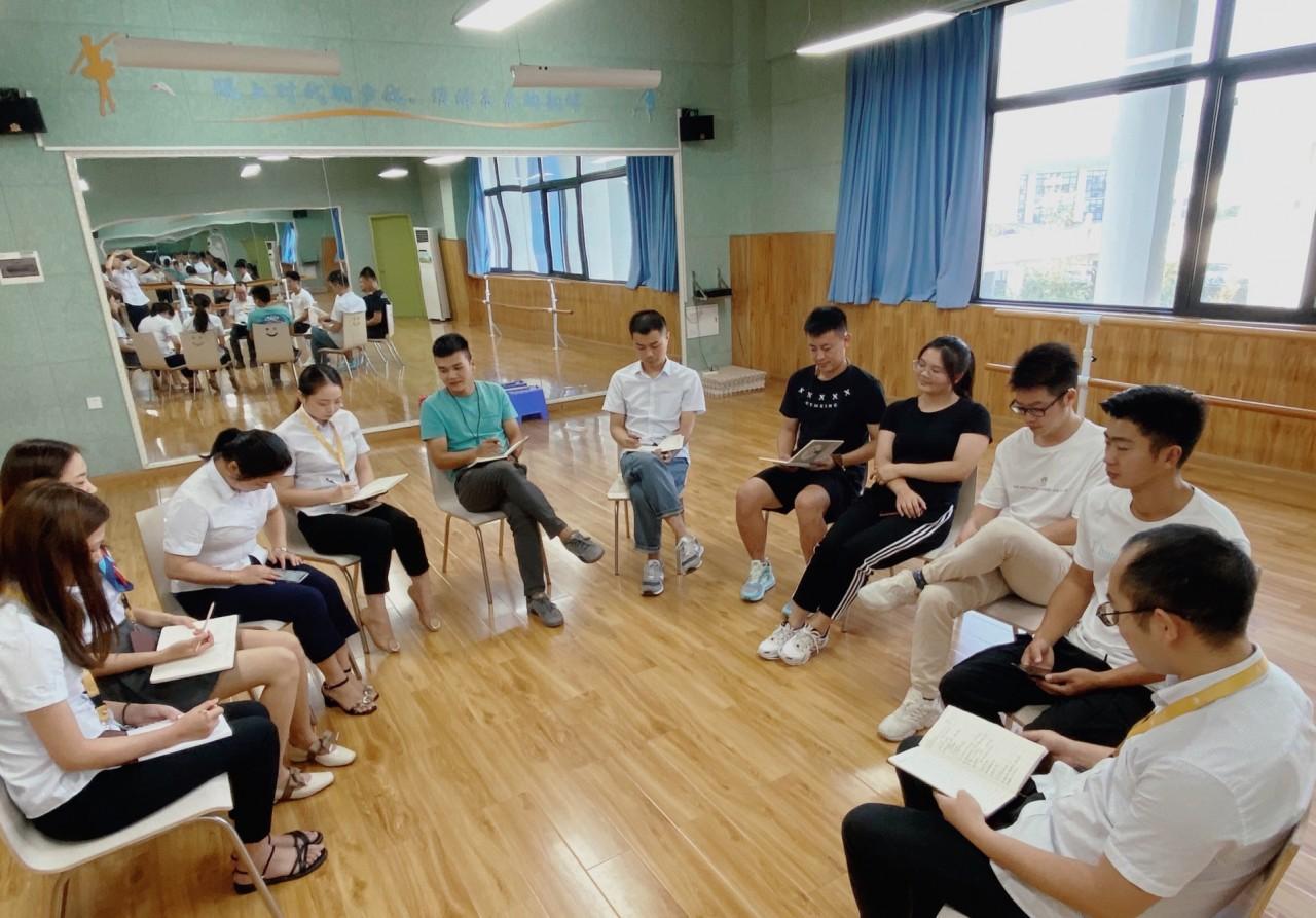 小学部艺体组第二周教研会
