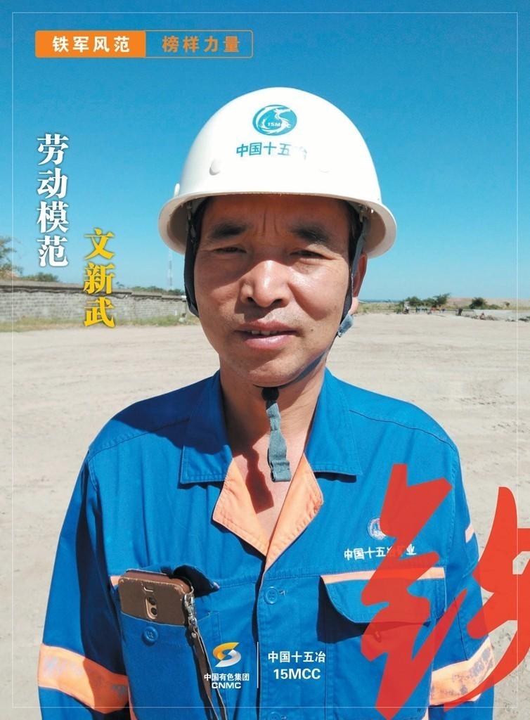 劳动模范海报-07.jpg