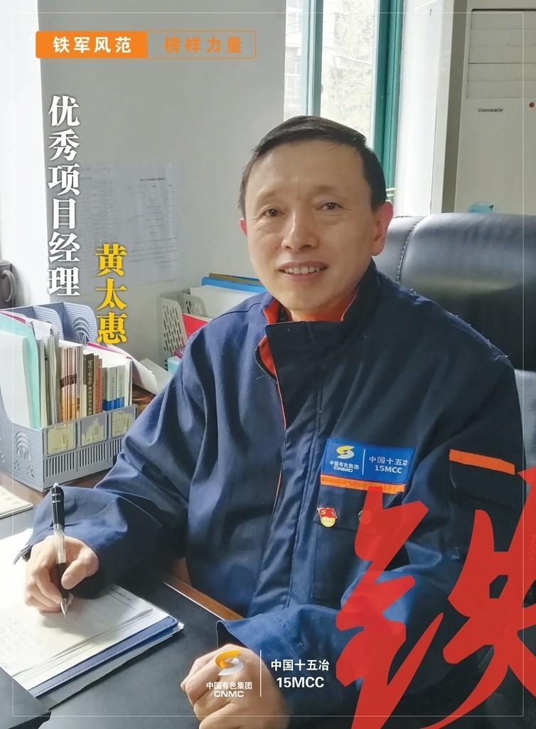 劳动模范海报-17.jpg