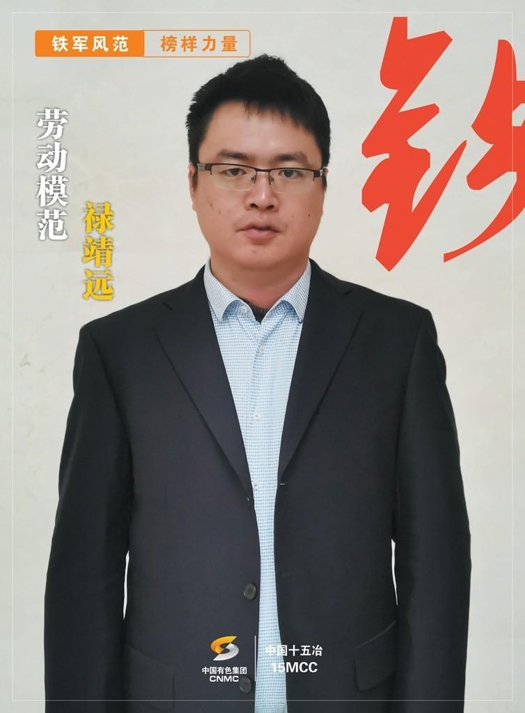 劳动模范海报-02.jpg