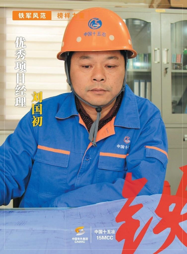 劳动模范海报-16.jpg