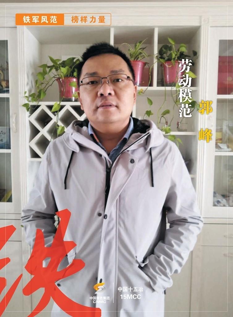 劳动模范海报-10.jpg