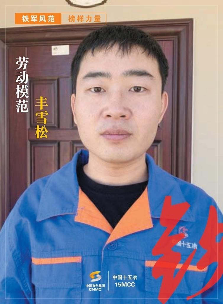 劳动模范海报-01.jpg