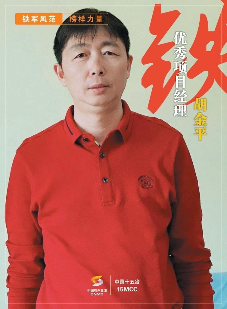 劳动模范海报-13.jpg