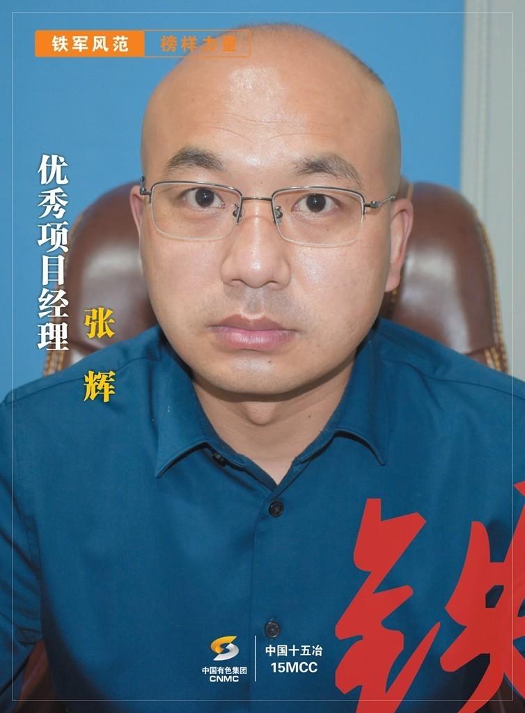 劳动模范海报-15.jpg
