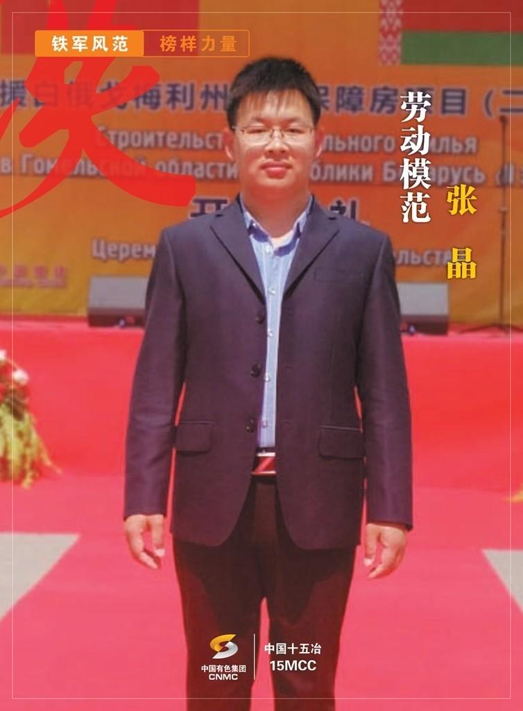 劳动模范海报-03.jpg