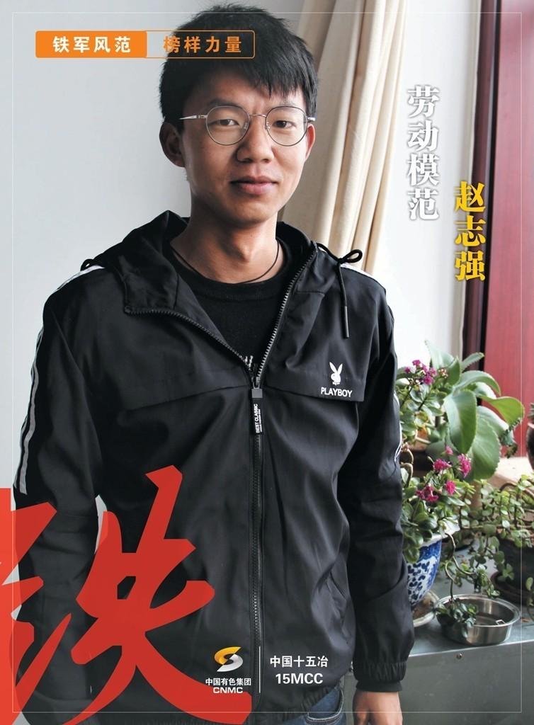 劳动模范海报-09.jpg