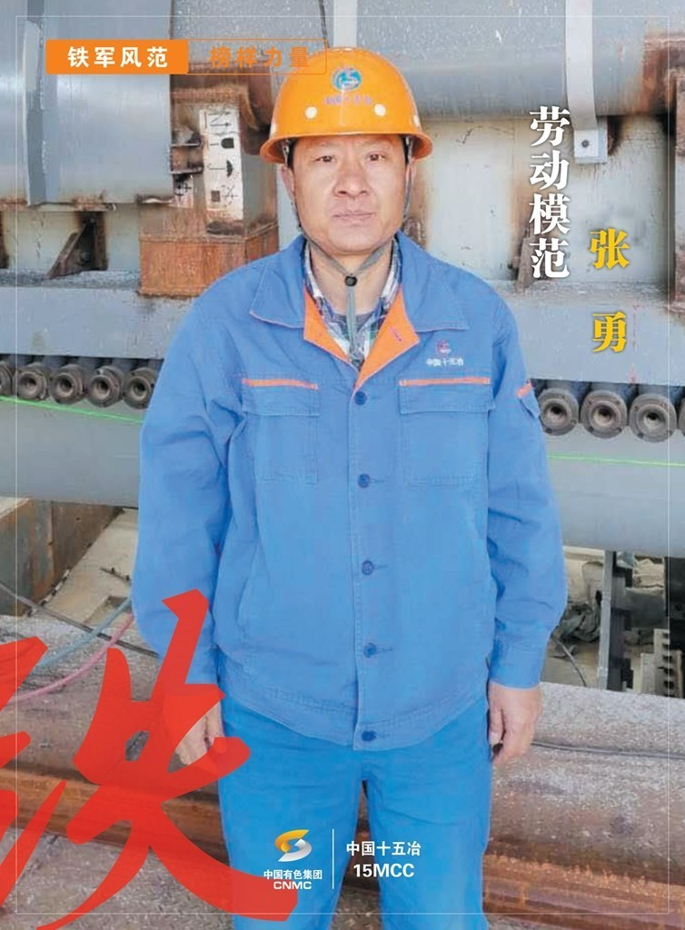 劳动模范海报-06.jpg
