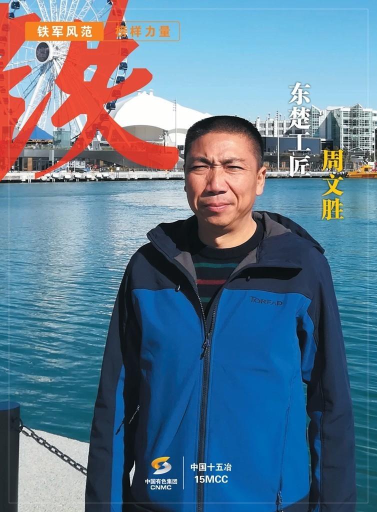 劳动模范海报-12.jpg