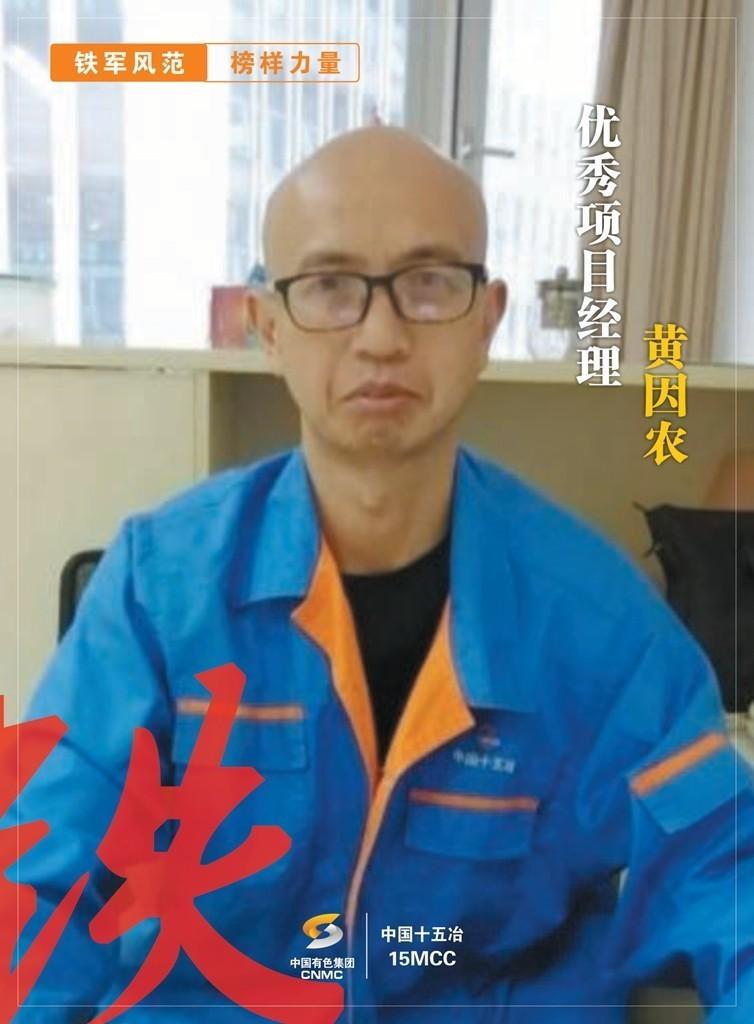劳动模范海报-14.jpg