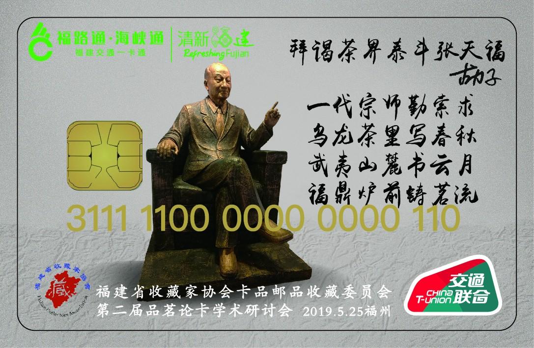 微信图片_20200920215155.jpg