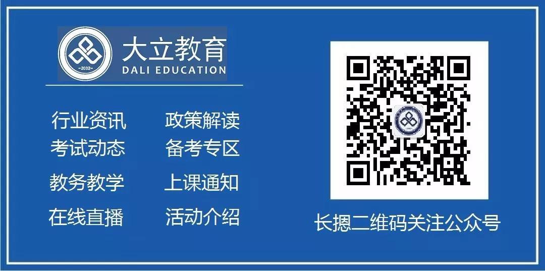 微信图片_20181229144049.jpg