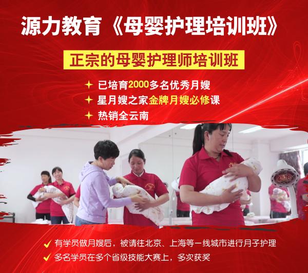 5课程开头图片-购买理由文案_母婴护理.png
