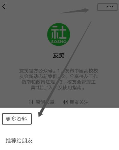 微信截图_20180727141410.png