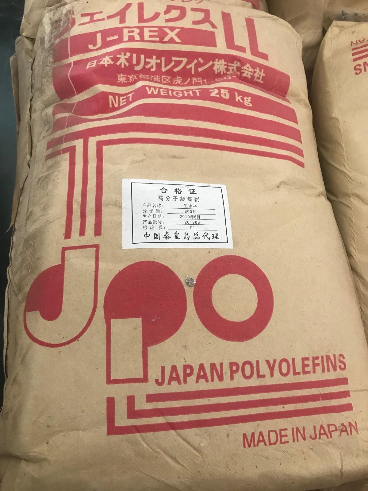 阳离子聚丙烯酰胺800万.JPG