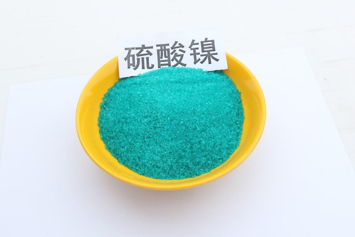 硫酸镍.jpg