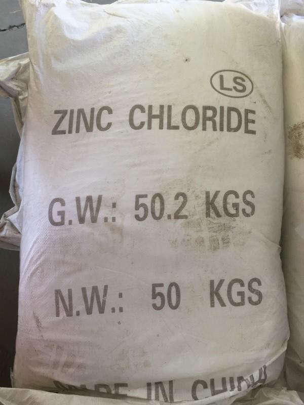 氯化锌 桶.JPG