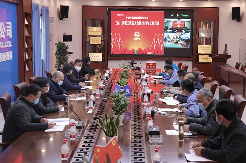 杭州地铁7号线2标.jpg
