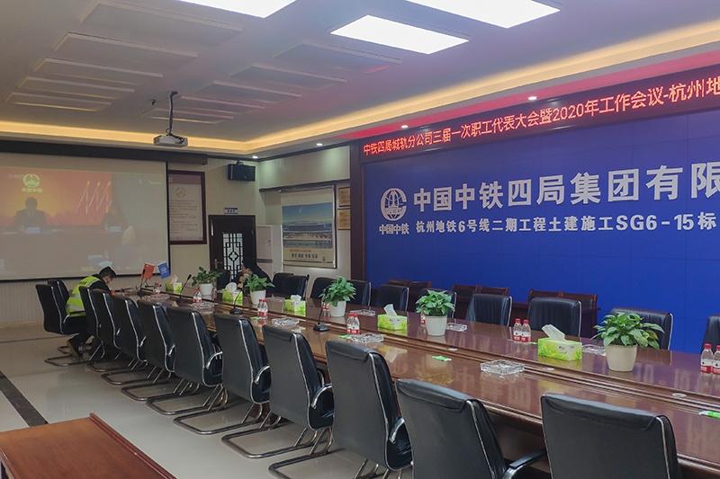 杭州地铁6号线15标.jpg
