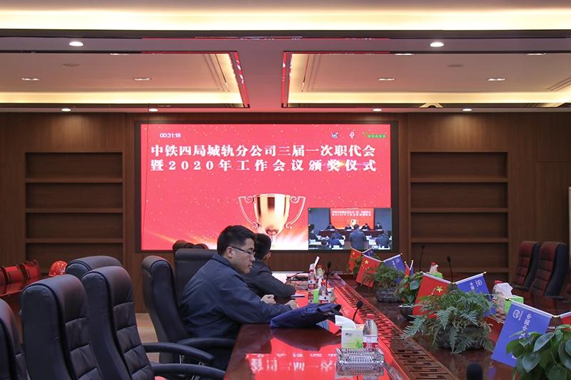 杭州机场快线2标.jpg