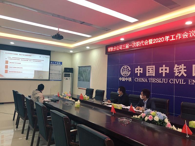 上海地铁18号线9标.jpg