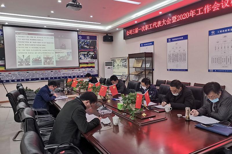 杭州地铁6号线6标、6号线8标.jpg