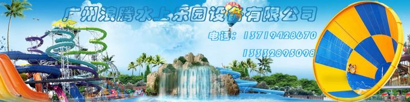 fun88app官网_fun88手机app_fun88体育app