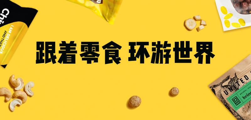 爱合伙banner(怡起吃).png