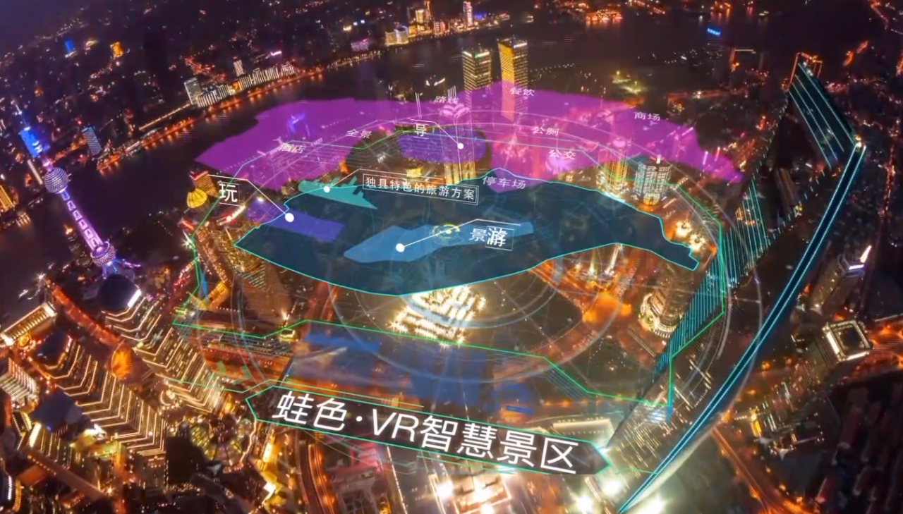 蛙色VR智慧景区