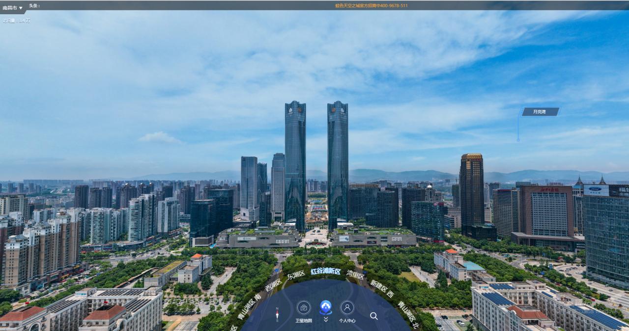 南昌天空之城VR全景加盟