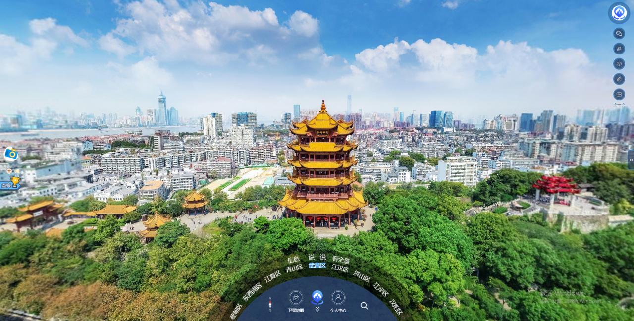 武汉天空之城VR全景加盟