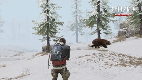 图2 在风雪之地 冻得瑟瑟发抖.jpg