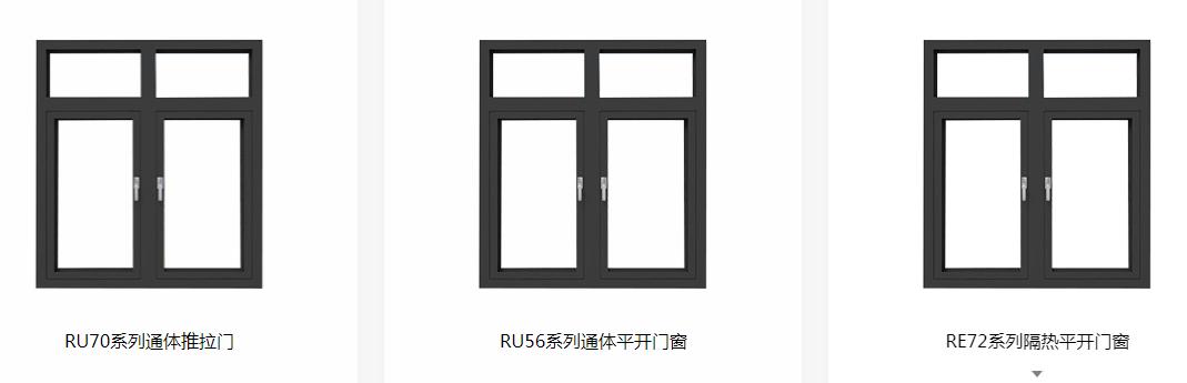 门窗.png