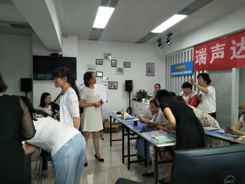 老师4.jpg