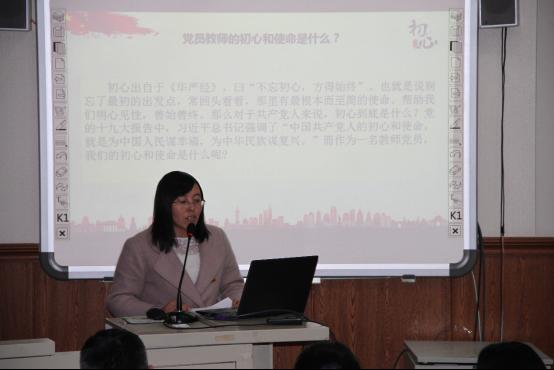 3.7微党课新闻稿289.png