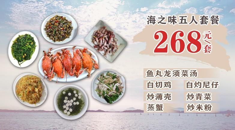 海之味五人套餐.jpg