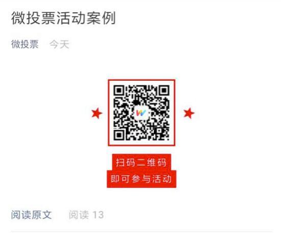 微信图片_20200716151438.jpg