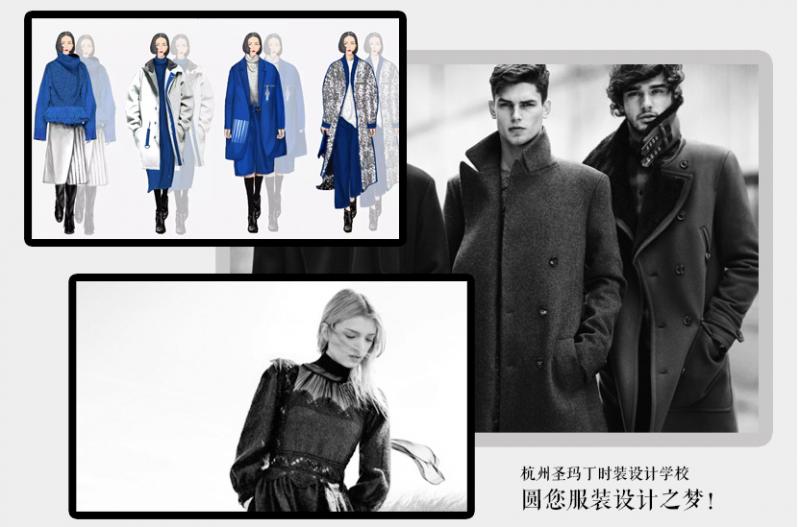 杭州哪家有服装设计制版大专班