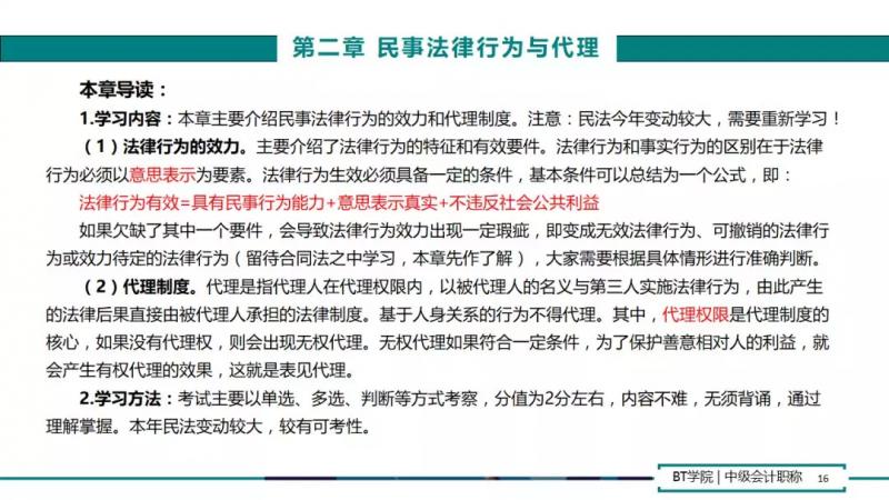 5_看图王.web.png