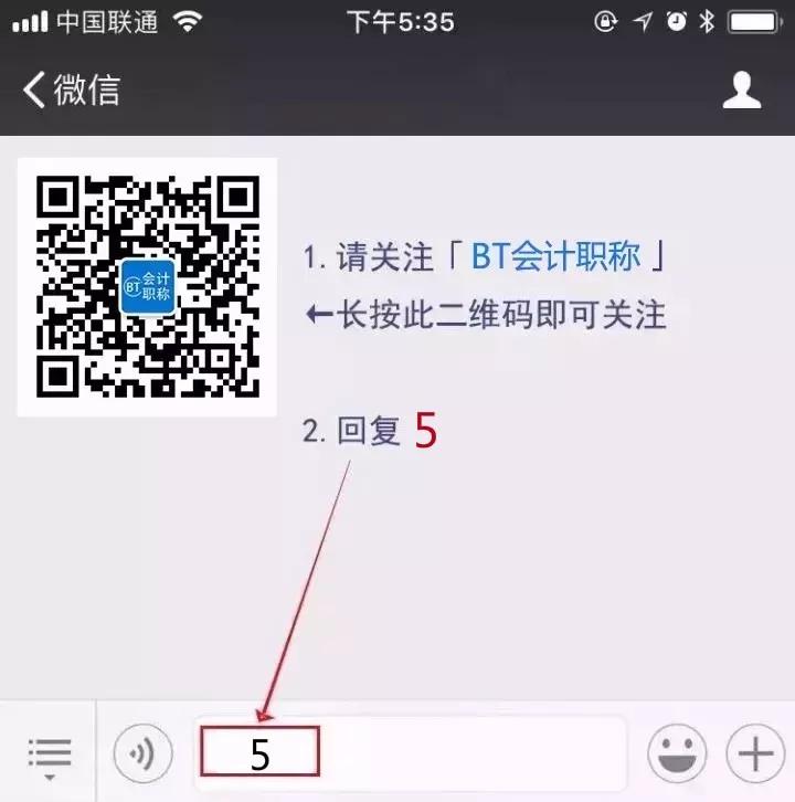 2_看图王.web.png