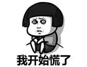 1_看图王.web.png