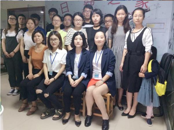 日韩语教学