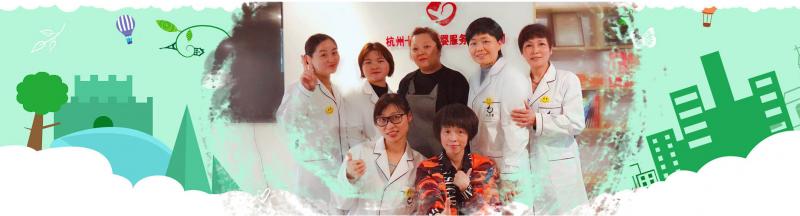 杭州十月爱母婴服务有限公司