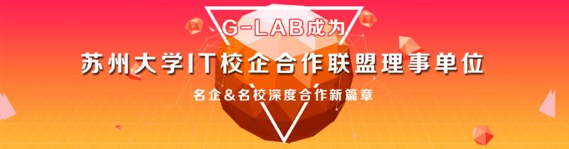 苏州竞予信息科技有限公司