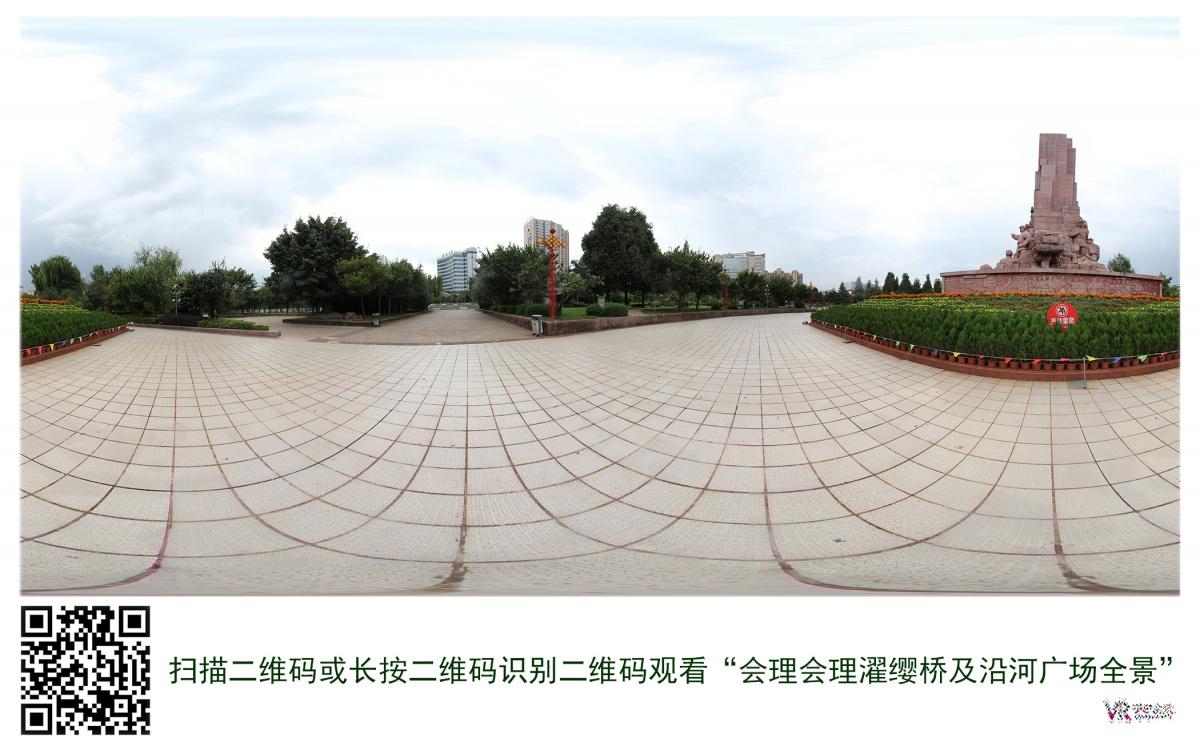 会理濯缨桥及沿河广场-1-小图.jpg