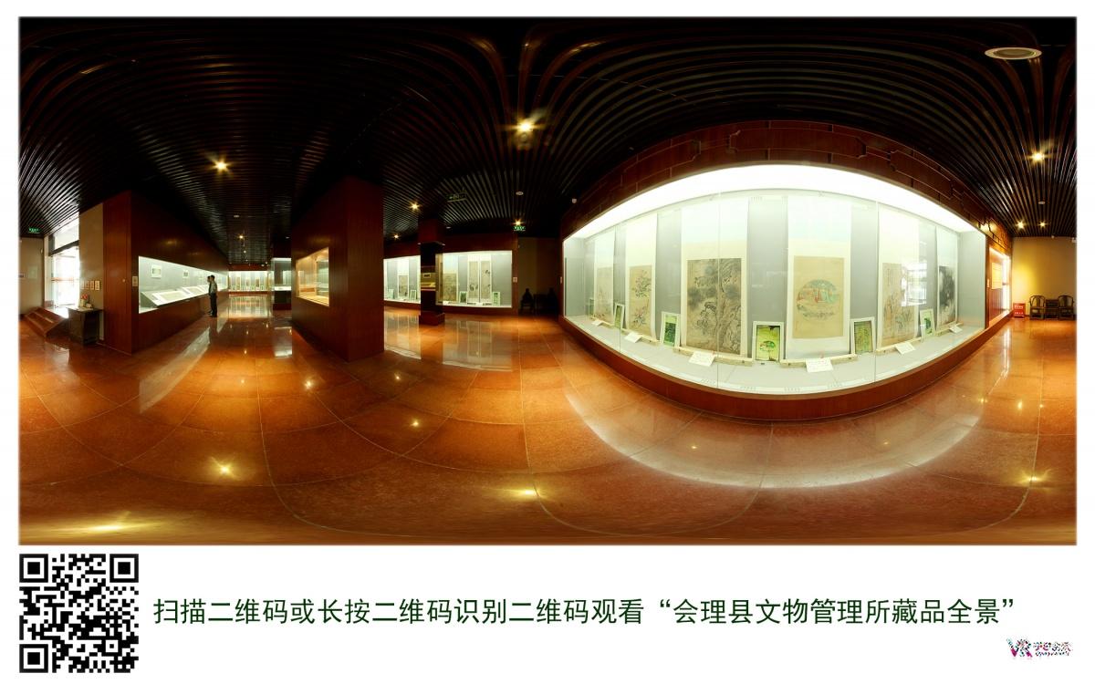 会理县文物管理所-小图.jpg