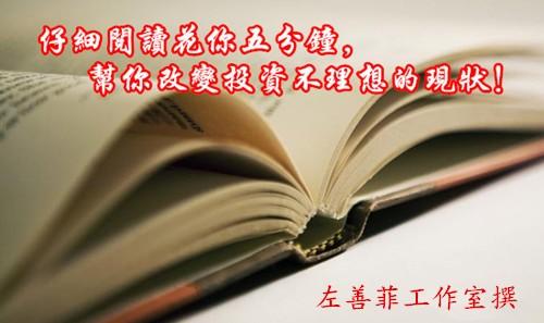 t01d20cd4f480c8516b.jpg