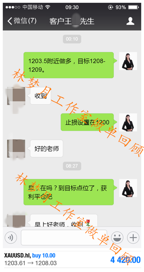AFE3ACD56424C29564F754112104115E_副本.png
