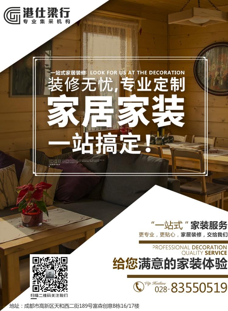 香港怡红院院控股有限公司